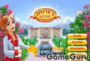������ ���� Jane's Hotel