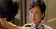 Niebezpieczne zwi±zki / Dangerous Liaisons / Wei Xian Guan Xi (2012)  PLSUBBED.XviD.AC3-PBWT Napisy PL   +rmvb