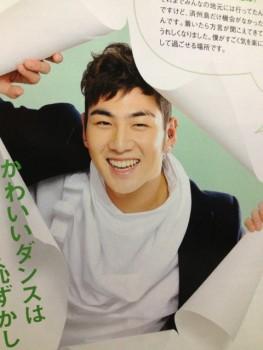 [SCANS] NU'EST na Haru*Hana Magazine 2c0864233483591