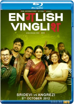 English Vinglish 2012 m720p BluRay x264-BiRD