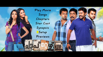 New Malayalam Blu Ray/DVD/ VCD Releases - Page 3 Defbe1235813489
