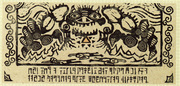 The Legend of Zelda: The Wind Waker - A Retrospective Discussion (Spoilers) 34e108235891345