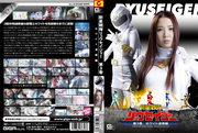 GTRL-03 New Star Unit Ryuseiger Humiliation white insult