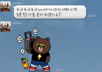 [Trad] Evento oficial LINE do SHINee - ON-AIR CHAT 04c4e9238008548