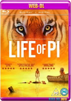 Life of Pi 2012 m720p WEB-DL x264-BiRD