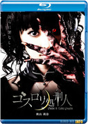 Gothic and Lolita Psycho 2010 m720p BluRay x264-BiRD