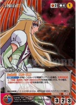 Saint Seiya Ω (Omega) Crusade Card V2 1a19bd245062469
