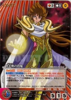 Saint Seiya Ω (Omega) crusade card V2 5b1b61245062357