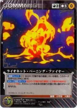 Saint Seiya Ω (Omega) crusade card V2 70ae8d245062559