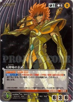Saint Seiya Ω (Omega) crusade card V2 767cf1245062321