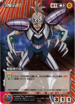 Saint Seiya Ω (Omega) crusade card V2 F9d6a7245062575