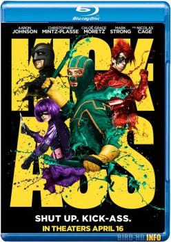 Kick-Ass 2010 m720p BluRay x264-BiRD