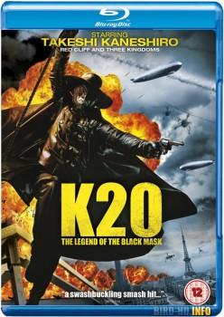 K-20: The Fiend with Twenty Faces 2008 m720p BluRay x264-BiRD