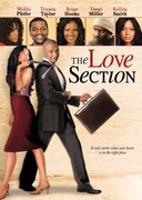 ����� ����� / The Love Section (2013)