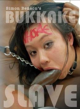Tigerr Benson   Busty Bukkake Slave