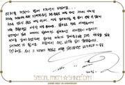 [Trad] Mensagens de aniversário do SHINee em seu Mural Oficial 0fe0a0256530975