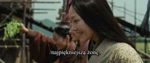 Ostatnia wieczerza / The Last Supper / Wang De Sheng Yan (2012) PLSUBBED.BRRip.XviD-GHW / Napisy PL + RMVB + x264