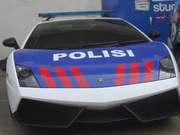 Patwal polisi Lamborghini / Detik