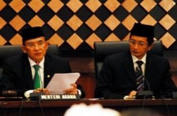Sidang isbat ramadan 2012, sidang isbat kementerian agama