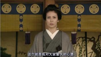 大奥:女将军与她的后宫三千美男[BD-RMVB/1G][中字]