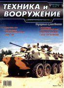 ������ ������� � ���������� �1 (������ 2004)