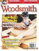 Woodsmith �201 (June-July 2012)