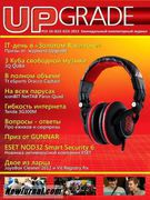 ������ UpGrade �15-16 622-623 / ��� 2013 ������