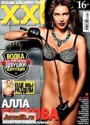 XXL �9 (�������� 2013 / ������) PDF