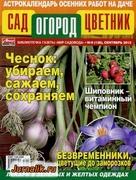 ���-������-������� �9 (�������� 2013) PDF