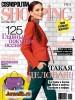 Cosmopolitan Shopping �9 (�������� 2013) PDF