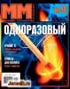 ������ � ��������� �9 (�������� 2013) PDF