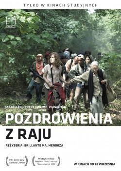Polski plakat filmu 'Pozdrowienia Z Raju'