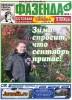 ������� �9 (�������� 2013) PDF