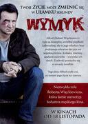 Tył ulotki filmu 'Wymyk'