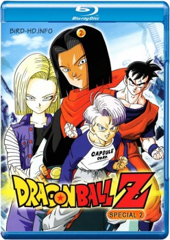 Dragon Ball Z Special 2: The History of Trunks 1993 m720p BluRay x264-BiRD