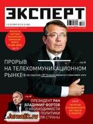 ������� �35 (�������� 2013) PDF