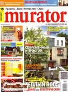Murator �10 (������� 2013) PDF