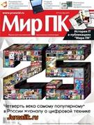 ��� �� �10 (������� 2013) PDF