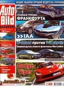 AutoBild �9-10 (�������� 2013) PDF