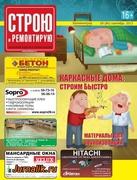 ����� � ���������� �9 (�������� 2013) PDF