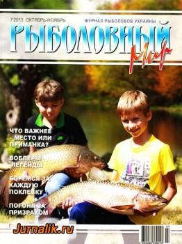 ���������� ��� �7 (�������-������ 2013) PDF