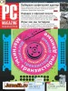PC Magazine �10 (������� 2013 / ������) PDF