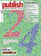 Publish �11 (������ 2013) PDF