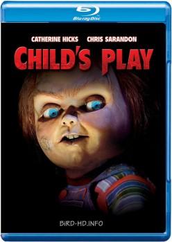 Child's Play 1988 m720p BluRay x264-BiRD