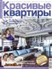 �������� �������� �10 (������� 2013) PDF
