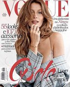 Gisele Bündchen - Vogue Brazil Dec 2013