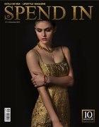 Alexandra Daddario - Spend In Magazine - December 2013