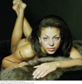 Legend of zelda nude ass