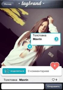 http://thumbnails107.imagebam.com/40709/b4d1d3407084707.jpg