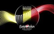Eurovisión 2015 para AfterSounds 39c123409570644